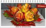 Букеты из листьев своими руками – Осенний букет из кленовых листьев своими руками / Идеи для дома / Своими руками
