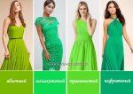 Цвет светло зеленый цвет фото – с чем комбинировать темно- и светло-зеленые оттенки, кому они идут, их значение в одежде