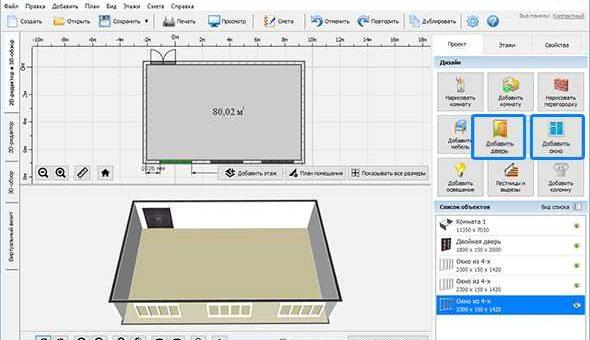 Дизайн ванной программа онлайн – RemPlanner — онлайн-планировщик квартиры | Программа для планировки и дизайна с помощью которой вы сможете сами нарисовать план своей московской квартиры с размерами и получить дизайн-проект бесплатно