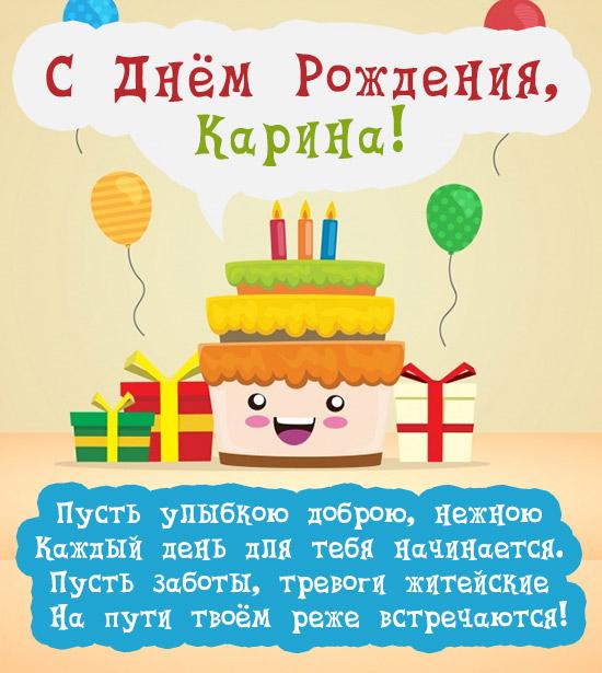 Поздравления с днем рождения владика картинки