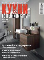 Дом студия интерьер – Дизайн интерьера в Москве — дизайнерская студия интерьера Polaris Design, студия дизайна домов и прочей недвижимости