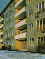 Фото пятиэтажка – Хрущевки с иголочки: как выглядели новые пятиэтажки в Москве 50 лет назад :: Город :: РБК Недвижимость