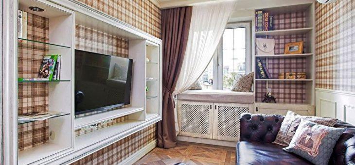 Гостиные комнаты дизайн фото – Дизайн интерьера гостиной комнаты — 75 фото идеально оформленных интерьеров гостиной