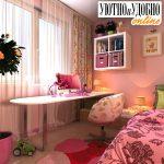 Оформление окна в детской для девочки подростка – Дизайн детской комнаты для девочки подростка: оформление интерьера своими руками