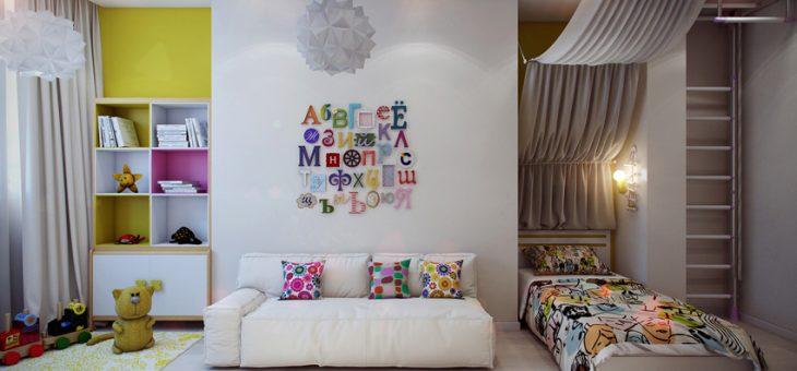 Отделка комнаты детской фото – Детская комната для двоих детей — отделка, выбор дизайна, фото и варианты планировки