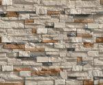 Отделочный камень для внутренних работ – Натуральный камень для внутренней отделки, купить натуральный декоративный камень для внутренней отделки
