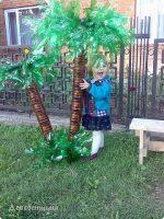 Пальма из бутылок мастер класс с пошаговым фото – Пальма из пластиковых бутылок. Мастер класс. — Поделки для сада — Поделки для сада, огорода — Каталог статей