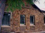 Природный камень для облицовки стен – Облицовка природным камнем, преимущества природного камня, полезные советы. Облицовка дома природным камнем, преимущества, особенности монтажа натурального отделочного камня