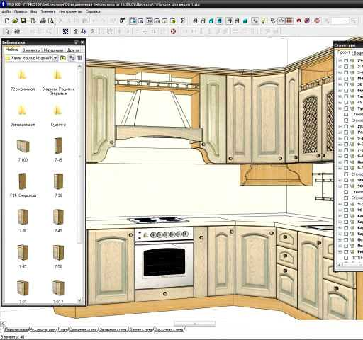 программа для дизайна кухни