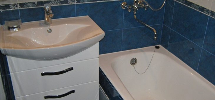 Расположение ванны в ванной комнате – Высота ванны от пола: как правильно определить параметры установки разных изделий в ванной?