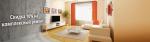 Ремонты 1 комнатной квартиры – расчет стоимости (сколько стоит, во сколько обойдется) бюджета отделки 1 комнатной квартиры с материалами за 1 кв м по смете в Санкт-Петербурге