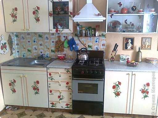 новая жизнь старой кухни своими руками фото одно величайших красивейших