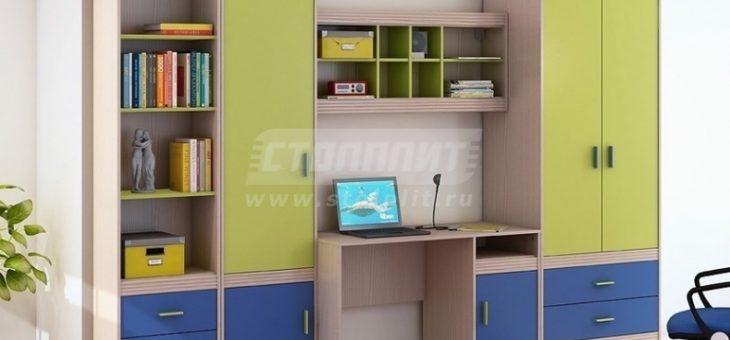 Серые обои в детской комнате – Серые обои в детской! — запись пользователя Александра (id1575931) в сообществе Дизайн интерьера в категории Интерьерное решение детской комнаты