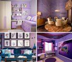 Сиреневый цвет в интерьере значение – Все о правилах выбора цвета мебели, интерьера и психологии цветов на человеческий организм