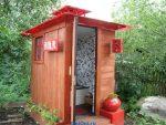 Туалет уличный дизайн фото