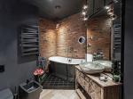 Туалет в стиле лофт фото для квартир