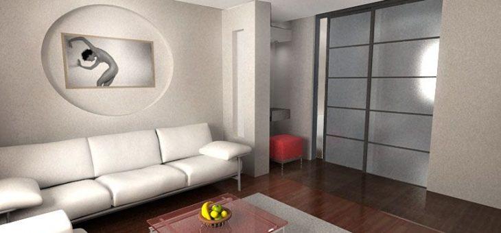 Зал дизайн интерьер – Дизайн зала в квартире — 150 фото вариантов интерьера зала. Советы опытного дизайнера