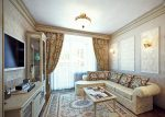 Зал гостиная интерьер – Современные идеи дизайна гостиной (123 фото): интерьер комнаты в стиле «классика», варианты декора зала в квартире